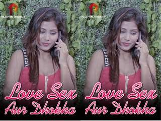 Today Exclusive-  Love sex auo dhoka