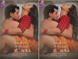 Today Exclusive- Desi Tadka