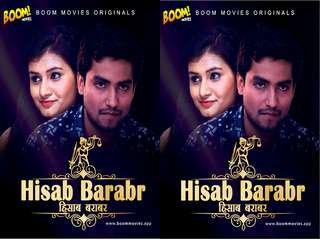 First On Net – HISAAB BARABAR