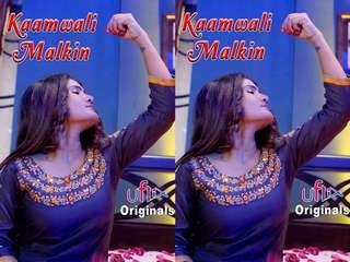 Today Exclusive- Kaamwali Malkin