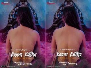 Today Exclusive- Kaam Katha