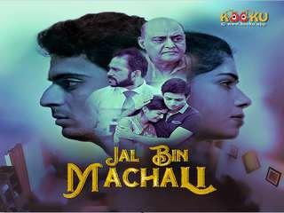First On Net -Jal Bin Machali Episode 2