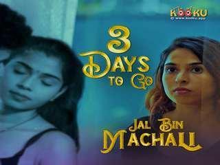 First On Net -Jal Bin Machali Episode 3