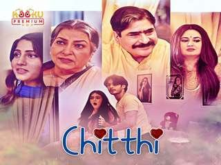 First On Net – Chitthi Episode 1