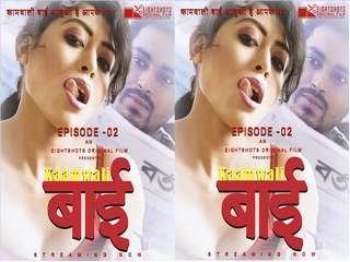 First ON Net- Kaamwali Bai Episode 2