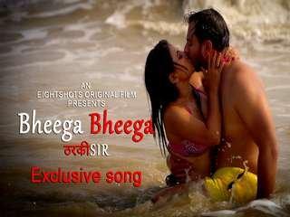 Today Exclusive- Bheega Bheega  Hot Song