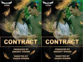 Today Exclusive-  Contract