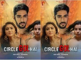 Today Exclusive- Circle Gol Hai
