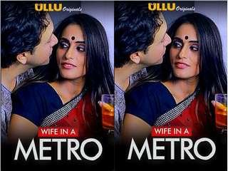 First On Net -Wife In A Metro