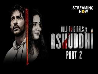Today Exclusive-  Ashuddhi ( Part 2 )  Episode 3