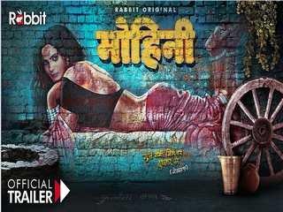 Today Exclusive- Mohini Episode 2