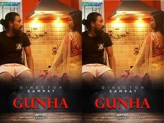 Today Exclusive- Gunha Episode 3 UNCUT
