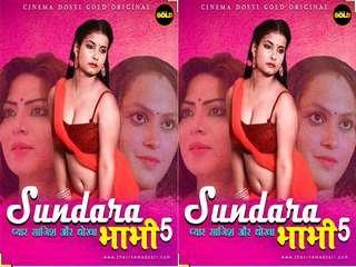 Today Exclusive- SUNDARA BHABHI 5