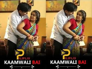 Today Exclusive- Kaamwali Bai