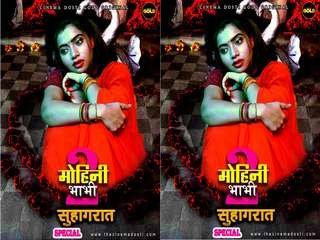 First On Net -MOHINI BHABHI 2 (SEASON 2 )  Suhagraat