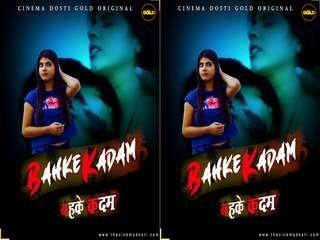 Today Exclusive- BAHKE KADAM