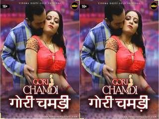 Today Exclusive- GORI CHAMDI