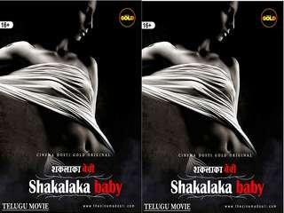 First On Net- SHAKALA BABY