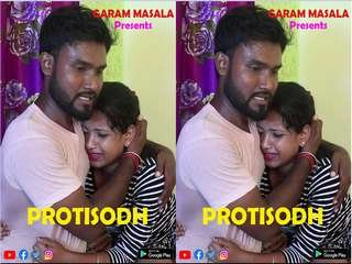 First On Net -PROTISODH