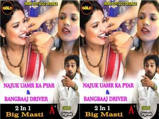 First On Net -Najuk Umar Ka Pyaar Aur Rangbaaz Driver