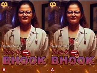 First On Net -jism ki Bhook Episode 2