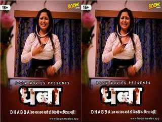 First On Net -DHABBA