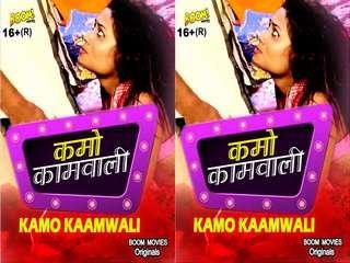 First On Net -Kamo Kaamwali