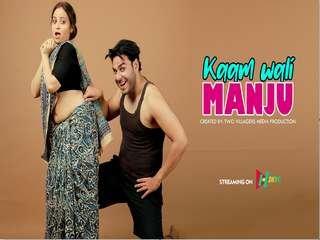 Today Exclusive- Kamwali Manju Episode 1