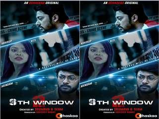 Today Exclusive- 9th Window 2