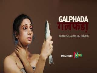First On Net -Galphada