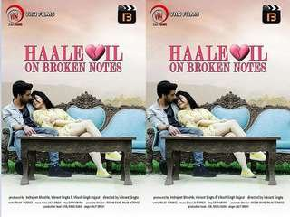 Today Exclusive- HAAL-E-DIL – On Broken Notes