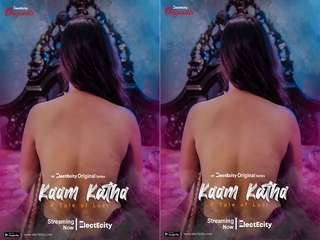 Today Exclusive- Kaam Katha