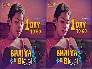 First On Net- BhaiyakiBiwi Part 1