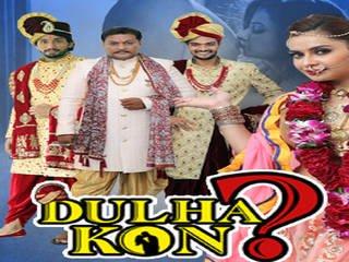 Dulha Kon (2021) Web Series Season 01 Episode 03
