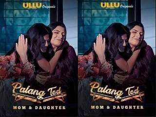 First On Net -Palang Tod ( Mom & Daughter ) Episode 2