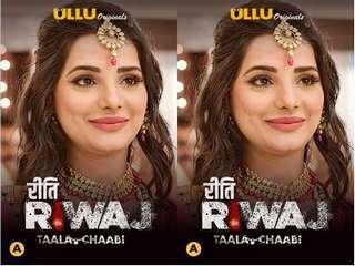 First On Net -Riti Riwaj ( Taala Chaabi ) Episode 1